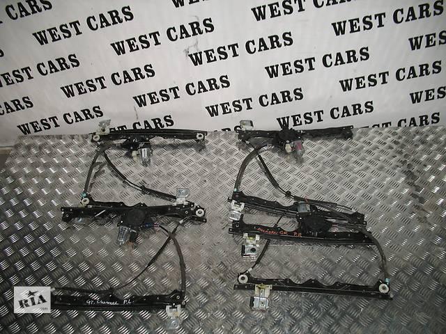 продам б/у Двери/багажник и компоненты Стеклоподъемник Легковой Jeep Grand Cherokee 2006 бу в Луцке