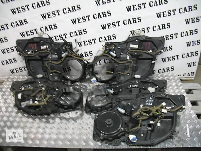 купить бу б/у Двери/багажник и компоненты Стеклоподъемник Легковой Mazda CX-7 в Луцке
