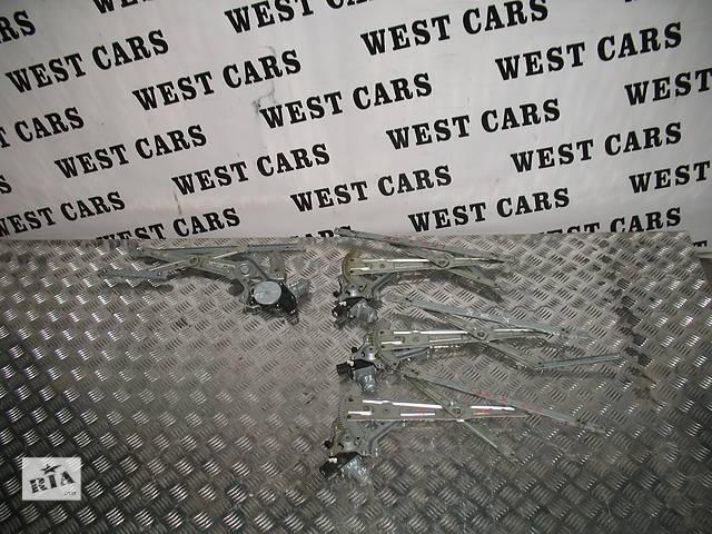 бу б/у Двери/багажник и компоненты Стеклоподъемник Легковой Mitsubishi Lancer X в Луцке