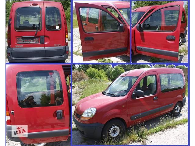 бу Б/у Двери передние левая правая для  Renault Kangoo Рено Кенго 02-07 в Ровно