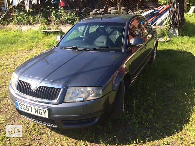 продам Б/у Двери передние и задние Skoda SuperB 2007-2002г бу в Львове