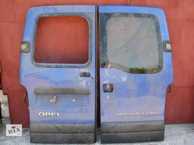 Б/у двери задние Opel Movano 2003- объявление о продаже  в Броварах