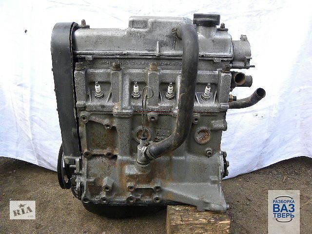 Б/у двигатель 1.3-1.5 карб- инж ВАЗ 2108,2109,21099,2110,2113,2114,2115- объявление о продаже  в Харькове