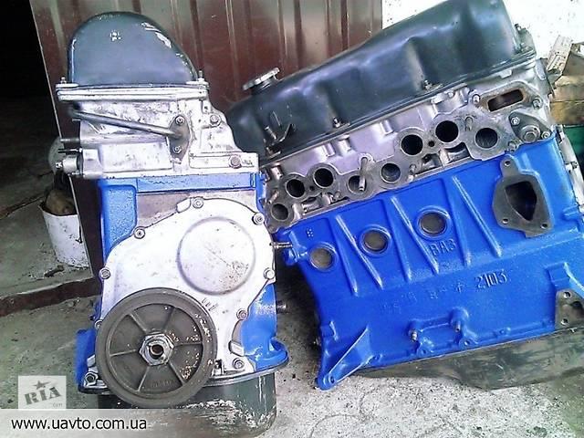 Б/у двигатель 1.5 карбюратор ВАЗ 2103,2101,2105,2106,2107- объявление о продаже  в Харькове