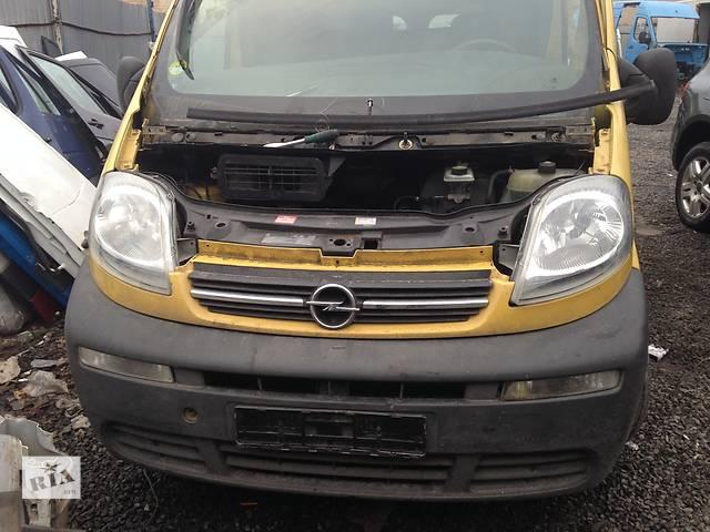 Б/у Двигатель 1,9 ; 2,0; 2,5 Рено Трафік Renault Trafic, Opel Vivaro Nissan Primastar- объявление о продаже  в Луцке
