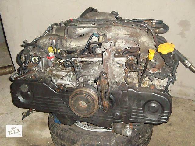 Б/у Двигатель 2.0 (ej20) Subaru Forester 2005-2008- объявление о продаже  в Львове