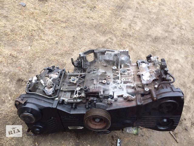 Б/у двигатель 2.5  для  Outback 2006- объявление о продаже  в Львове