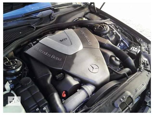купить бу Б/у двигатель акпп s400 Mercedes S-Class в Днепре (Днепропетровске)