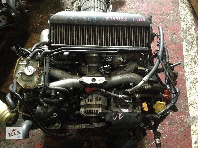 продам Б/у двигатель для кроссовера Subaru Forester-Subaru impreza 2.0T бу в Киеве