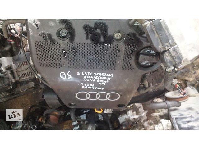 Б/у двигатель для легкового авто Audi A3- объявление о продаже  в Яворове (Львовской обл.)