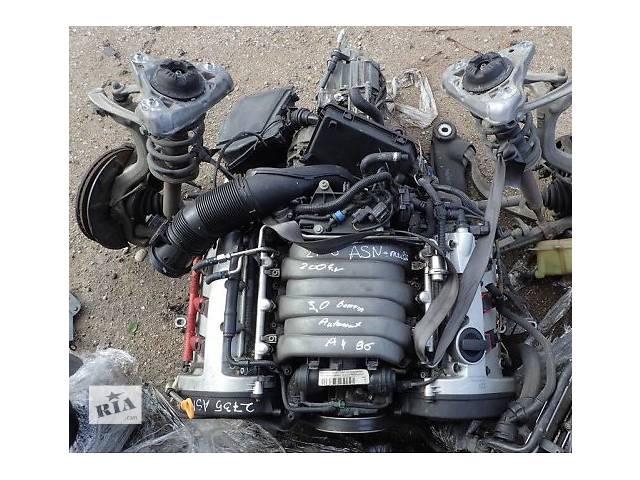 Б/у двигатель для легкового авто Audi A8 3.0- объявление о продаже  в Ужгороде
