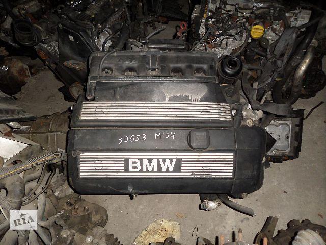 купить бу Б/у Двигатель BMW 330 3.0 бензин (E46) № M54 306S3 в Стрые