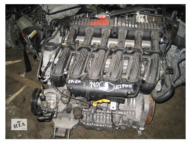 купить бу Б/у двигатель для легкового авто Chevrolet Epica 2.0 в Ужгороде