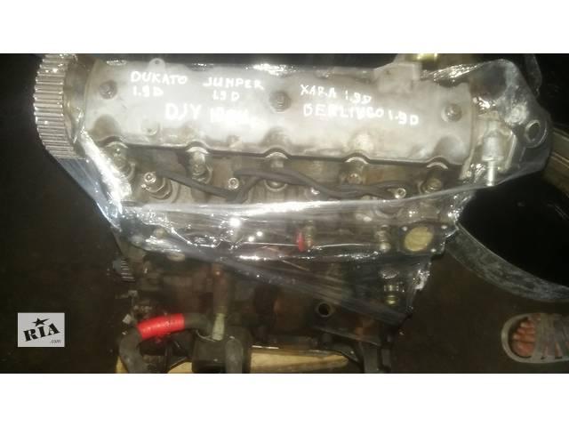 Б/у двигатель для легкового авто Fiat Ducato/Citroen Jumper /Berlingo 1.9D- объявление о продаже  в Ковеле