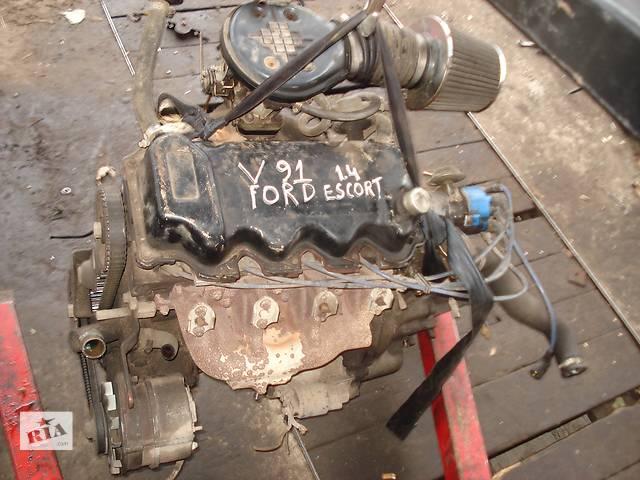 купить бу Б/у двигатель для легкового авто Ford Escort в Киеве