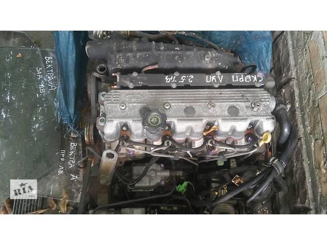 купить бу Б/у двигатель для легкового авто Ford Scorpio 2.5TD в Ковеле