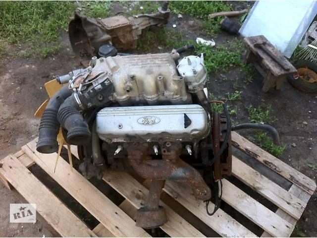Б/у двигатель для легкового авто Ford Scorpio- объявление о продаже  в Дергачах
