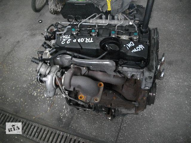Б/у двигатель для легкового авто Ford Transit 2007- объявление о продаже  в Львове