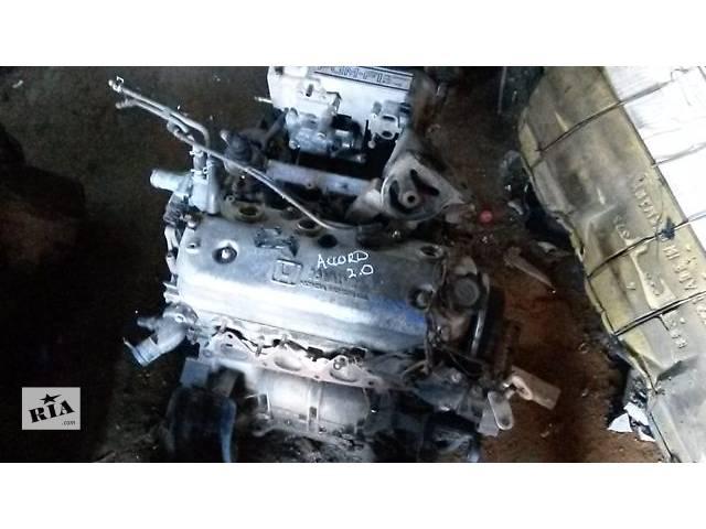 Б/у двигатель для легкового авто Honda Accord 1995- объявление о продаже  в Тернополе