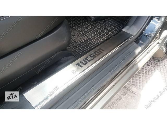 Б/у двигатель для легкового авто Hyundai Tucson.   - объявление о продаже  в Киеве