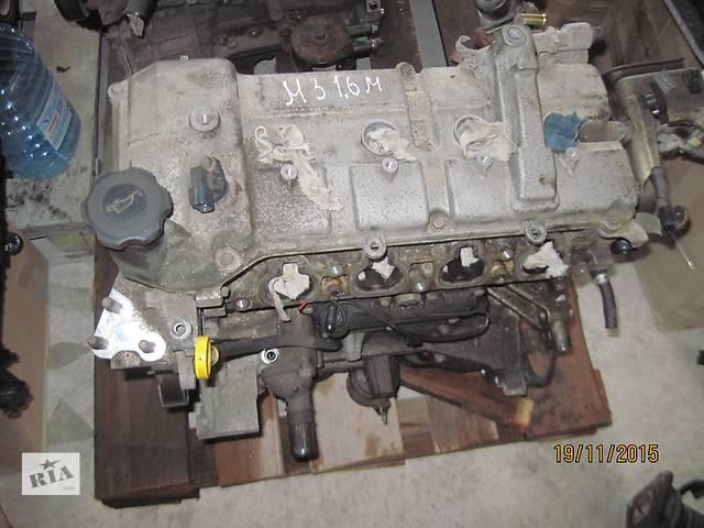 Б/у двигатель для легкового авто Mazda 3- объявление о продаже  в Днепре (Днепропетровске)