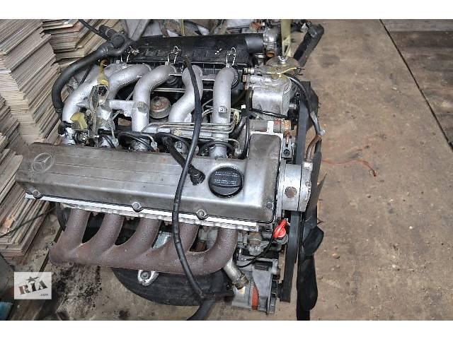 продам Б/у двигатель для легкового авто Mercedes 124 (2.5  602) бу в Ковеле