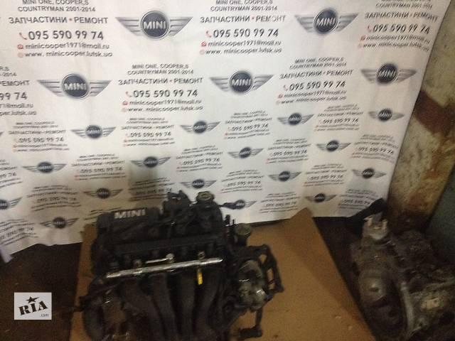 бу Б/у двигатель для легкового авто MINI в Луцке