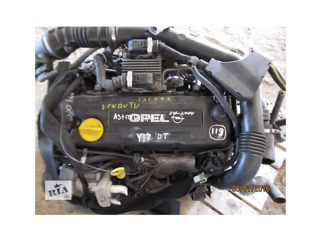 Б/у двигатель для легкового авто Opel Astra G Y17DT- объявление о продаже  в Ровно
