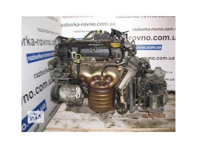 купить бу Новый двигатель для легкового авто Opel Corsa Z14XEP в Ровно