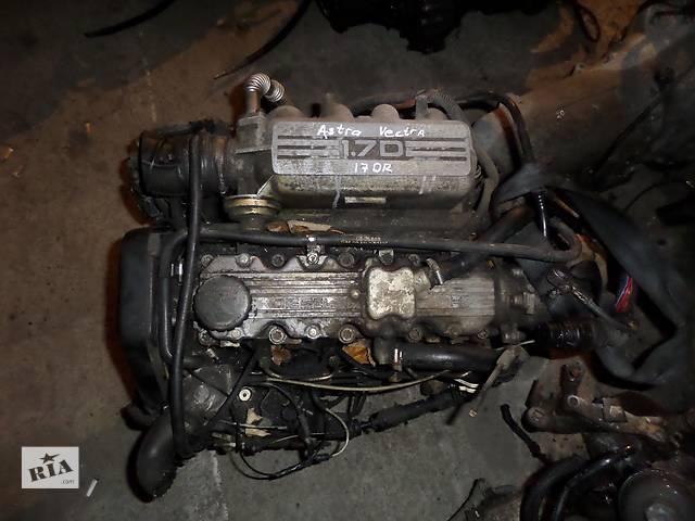 Б/у двигатель для легкового авто Opel Vectra A 1.7 D 17DR- объявление о продаже  в Стрые