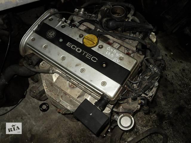 Б/у двигатель для легкового авто Opel Vectra B- объявление о продаже  в Гадяче (Полтавской обл.)