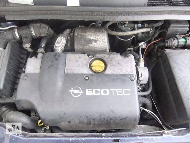 бу Б/у двигатель для легкового авто Opel Zafira в Ровно
