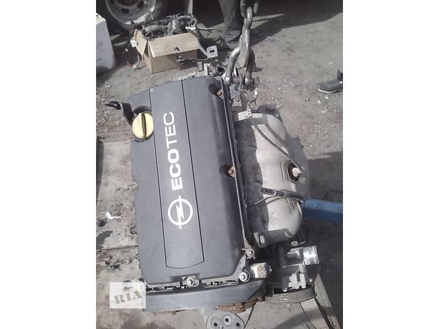 бу Б/у двигатель для легкового авто Opel в Славянске