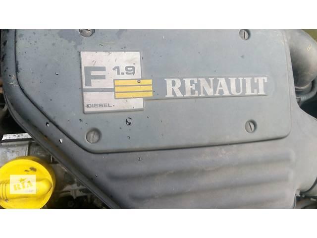 Б/у двигатель для легкового авто Renault Kangoo- объявление о продаже  в Хмельницком