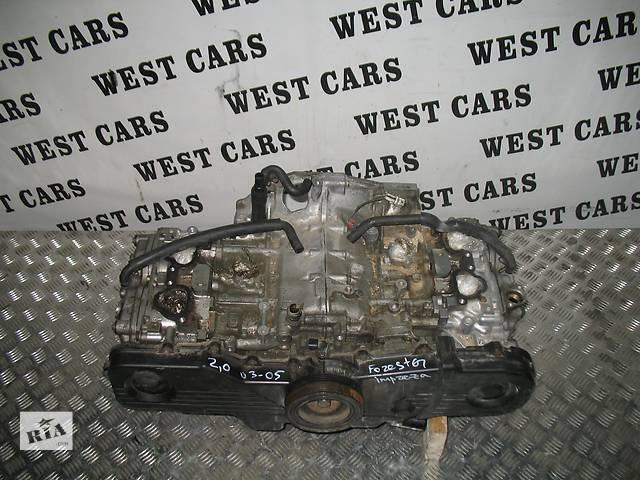 купить бу Б/у двигатель для легкового авто Subaru Forester в Луцке