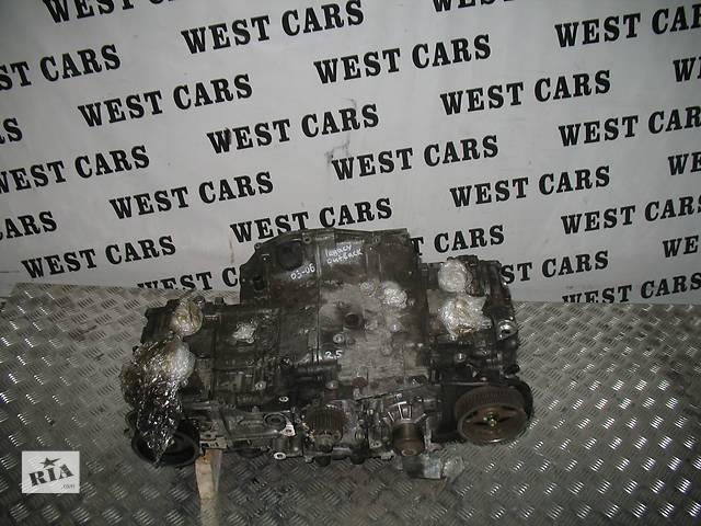 Б/у двигатель для легкового авто Subaru Outback- объявление о продаже  в Луцке