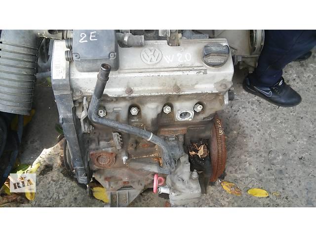 продам Б/у двигатель для легкового авто Volkswagen Golf Passat Bora 2.0i бу в Ковеле