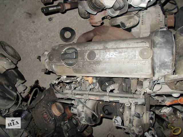 купить бу Б/у Двигатель Volkswagen Polo 1,6 бензин 8V № AEE в Стрые
