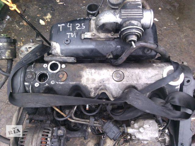 бу Б/у двигатель для легкового авто Volkswagen T4 (Transporter) в Ковеле