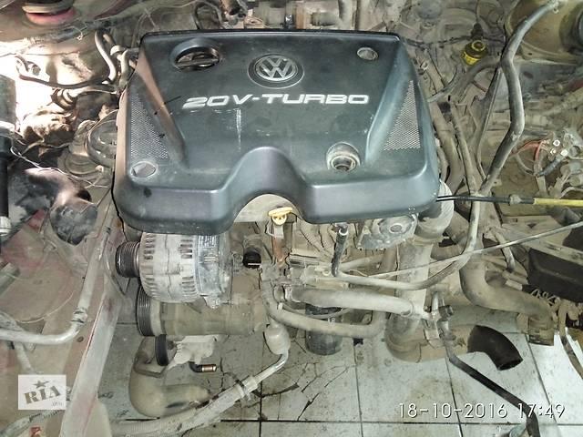 Б/у двигатель для легкового авто Volkswagen- объявление о продаже  в Львове