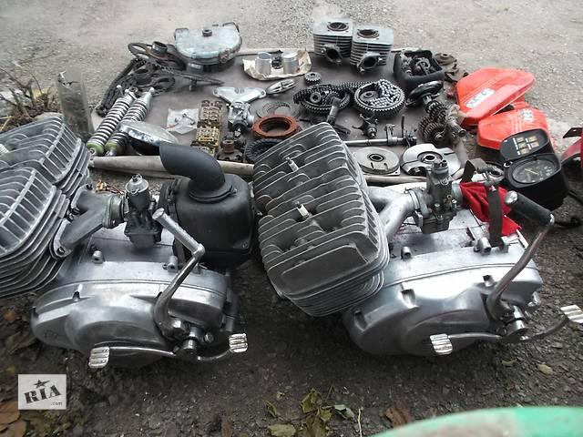 Б/у двигатель для мотоцикла,  ИЖ Юпитер- объявление о продаже  в Немирове (Винницкой обл.)