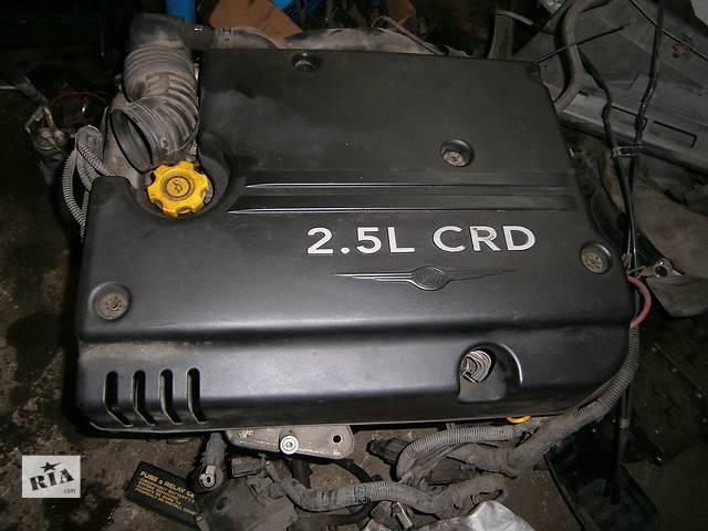 купить бу Б/у двигатель для минивена Dodge Ram Van в Киеве