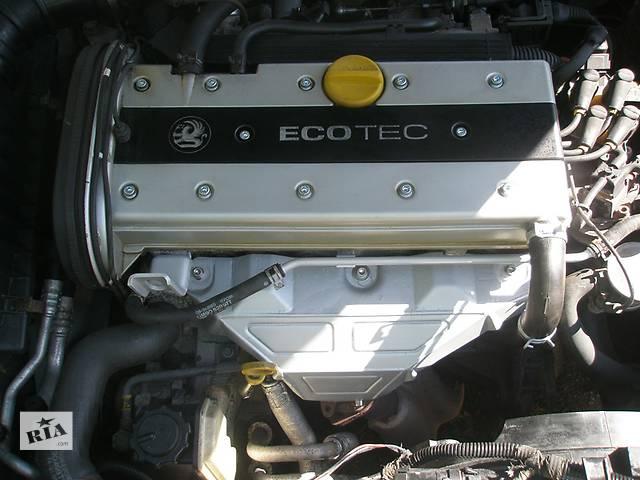 Б/у двигун для Opel Vectra B 1.8 V16- объявление о продаже  в Луцке