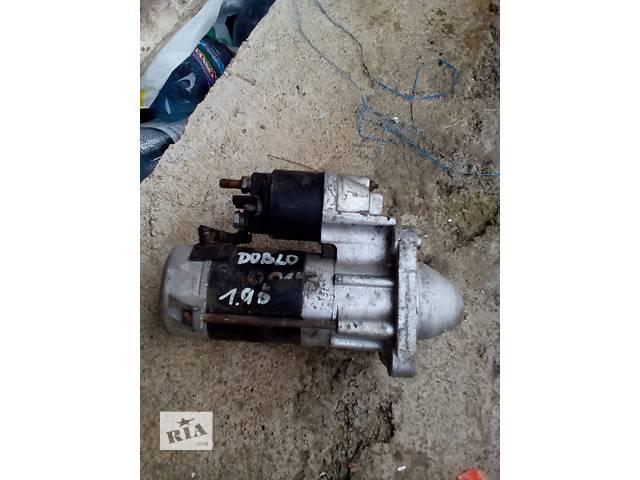 бу Б/у двигатель для пикапа Fiat Doblo в Хусте