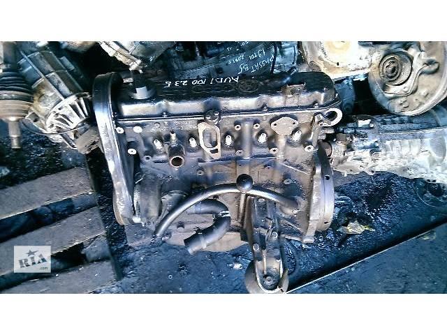 бу Б/у двигатель для седана Audi 100 (С3) 1984 в Житомире