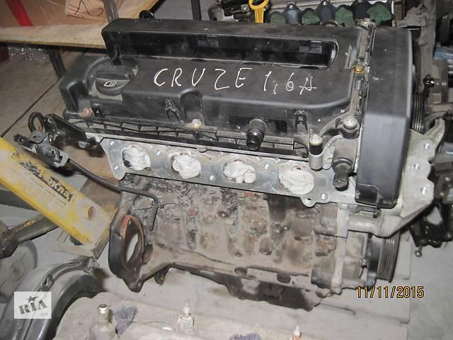 бу Б/у двигатель для седана Chevrolet Cruze в Днепре (Днепропетровск)