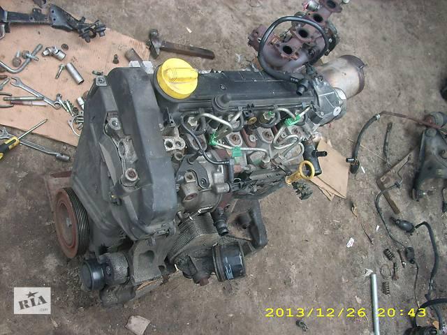 Б/у двигатель для седана Dacia Logan- объявление о продаже  в Львове