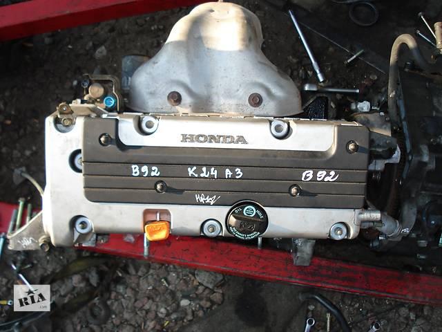 бу Б/у двигатель для седана Honda Accord в Киеве