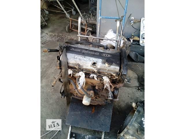 продам Б/у двигатель для седана Kia Clarus бу в Киеве