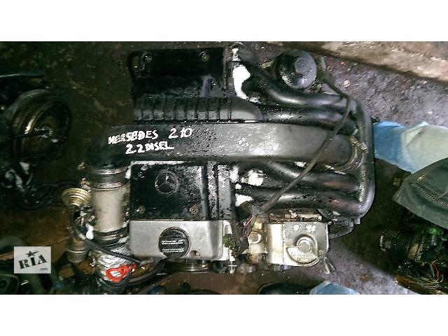 купить бу Б/у двигатель для седана Mercedes E-Class в Житомире